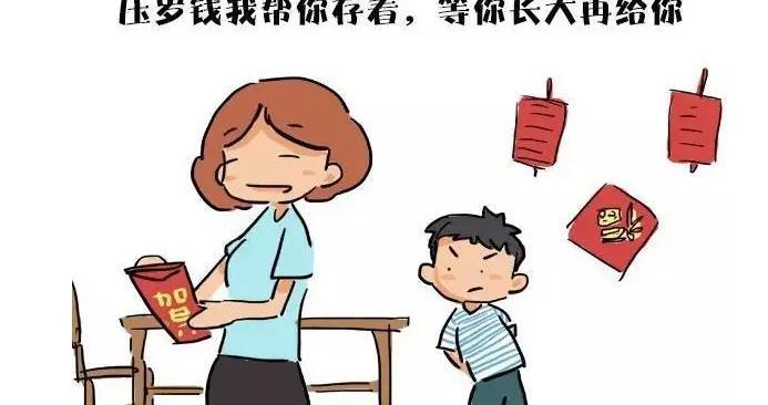 3岁女孩儿银行存款走红,网友:我活得还不如个三岁的孩子