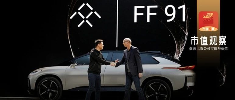 FF商业计划书曝光:为什么法拉第未来会获胜?