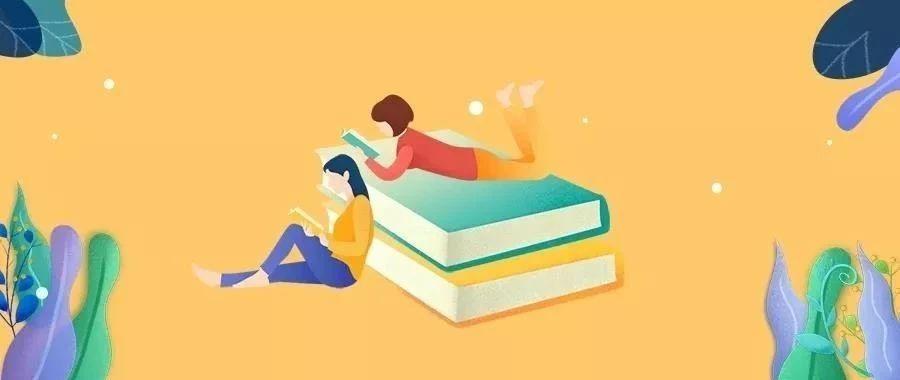 """教育部公布《2021年普通高等学校招生工作规定》:今年高考时间""""回归"""",6月7日开考!"""