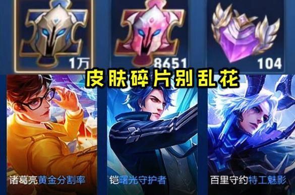 王者荣耀元宵节更新逼近,两款新皮肤可能上线,夏洛特将获新皮肤