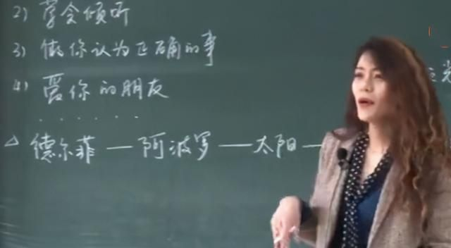 """复旦""""女神""""陈果的课堂板书很惊艳,字如其人,自由个性,有韵味"""