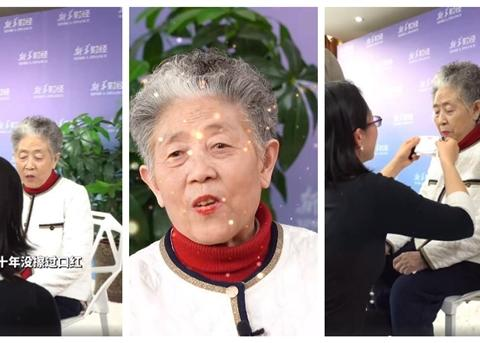 老干妈收入54亿,陶华碧公开谈二代接班