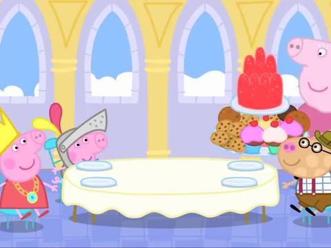 小猪佩奇:佩奇乔治睡梦可真浅,猪奶奶踩只小鸭子,他们就醒了!