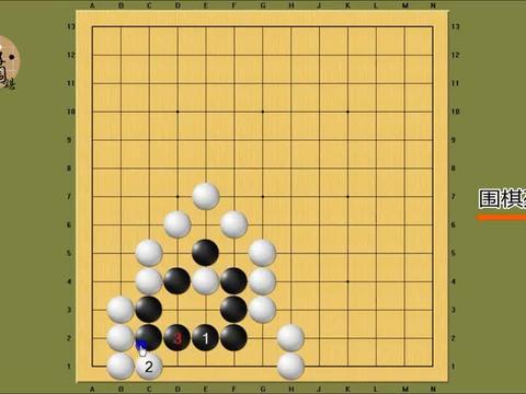 围棋死活,黑棋做活的妙手在哪里呢?
