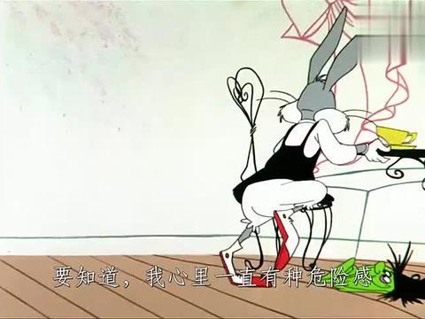 兔八哥:老巫婆的笑声真的太恐怖了