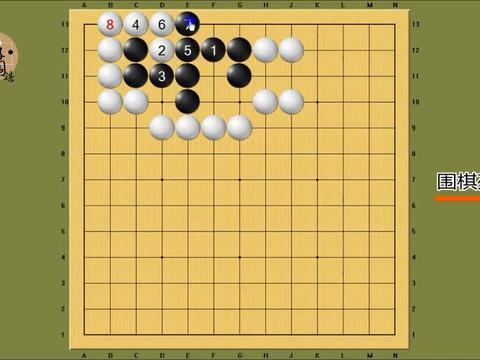 围棋死活,黑棋做活的第一感在哪里呢?