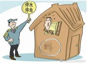 韩宇律师胜诉案例:拆迁-逼迁(断水断电)-如何争取到合理的补偿
