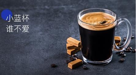 瑞幸咖啡加盟开放,咖啡行业迎来新拐点