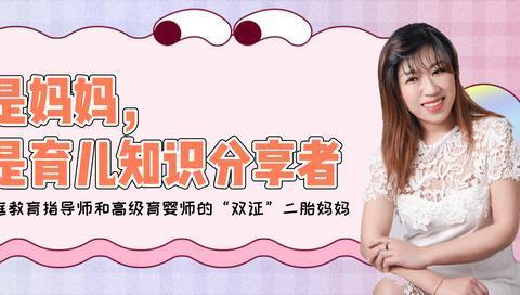 学学刘璇王弢的育儿方法,用爱化解