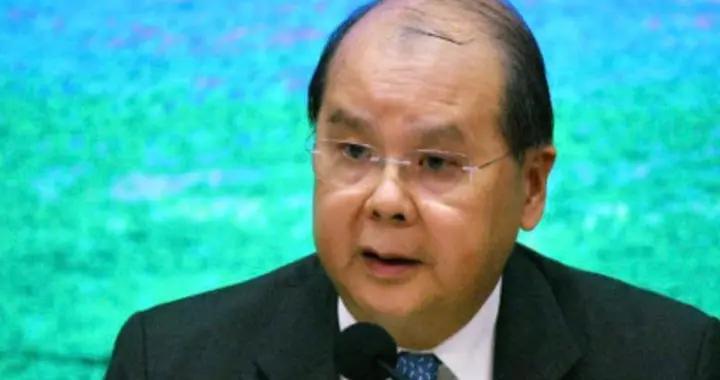 香港政务司司长:对治港者有爱国的要求理所当然