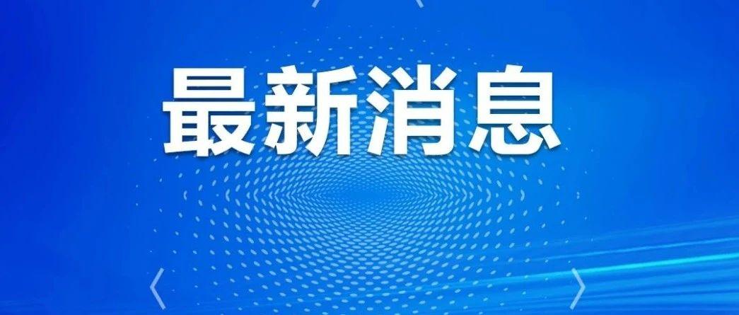 江苏省2021年普通高中学业水平合格性考试成绩今日公布