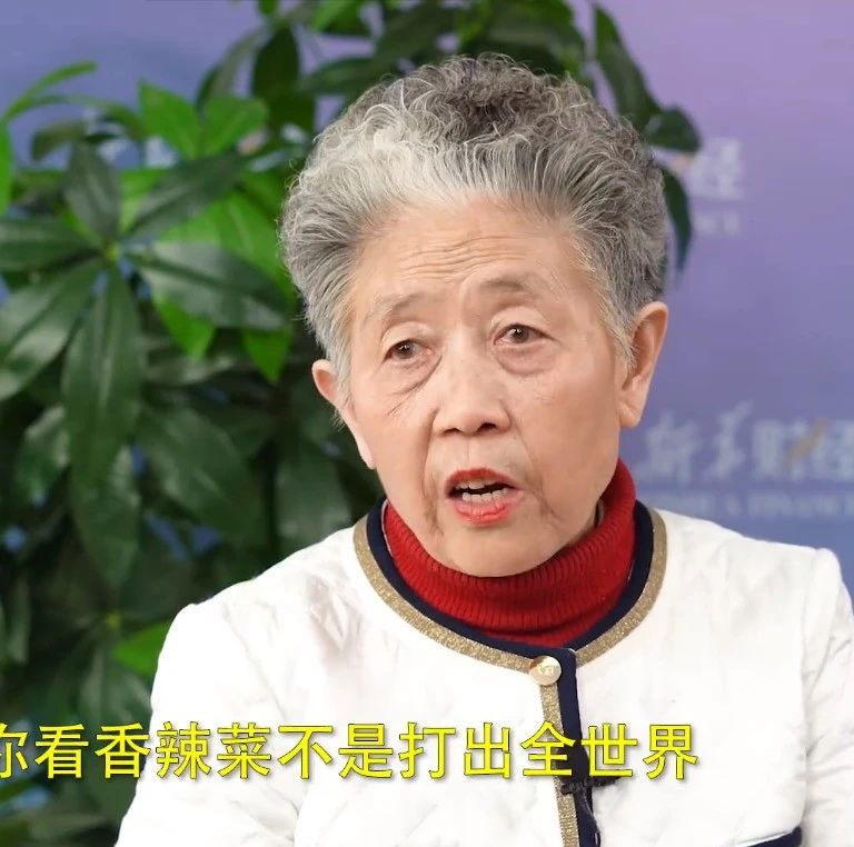 """贵州""""老干妈""""创始人陶华碧接受专访了!附超长视频"""
