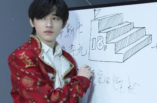 以为宋亚轩字如其人,可看了他握笔姿势,这确定尊重学生迷妹?