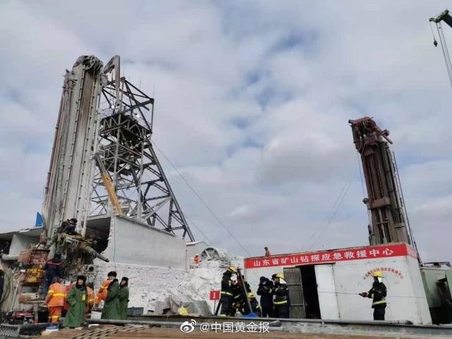 山东公布栖霞金矿事故调查处理结果,45名相关责任人员被追责问责