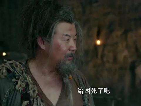 周伯通不放心郭靖,独自出门寻找他,武功高超的他竟被蛇咬了!