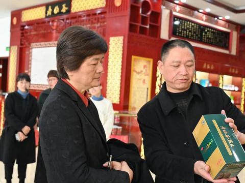 """浙江省妇联主席王文娟深入寿仙谷开展 """"三服务""""工作"""