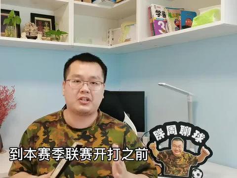 曝广东4将加盟福建,杜锋一箭双雕稳赚不赔