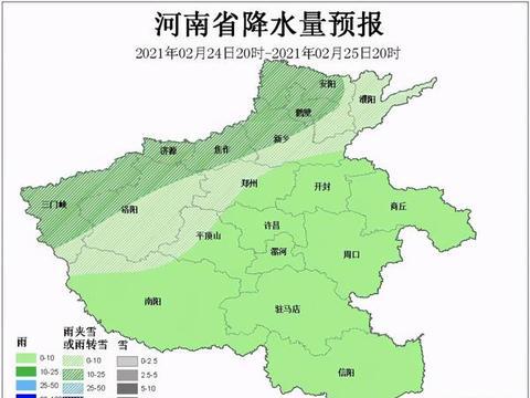 """郑州上次发生是2009年""""双十一"""""""