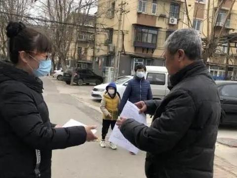 河北唐山:赵开楼社区开展天然气安全隐患排查活动