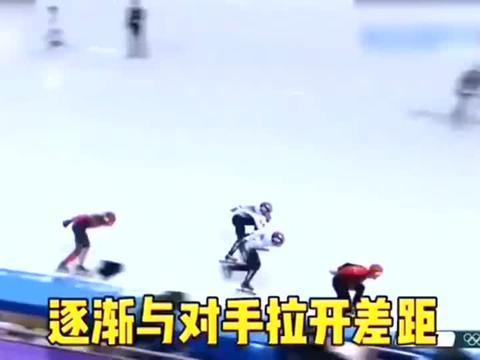 武大靖:我拼尽全力,不给对手和裁判任何可乘之机!