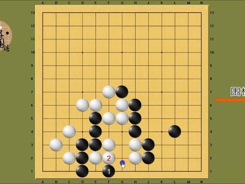 围棋手筋,找到连接黑棋妙手,如何行棋?