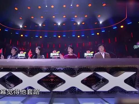 中国达人秀:男选手都结婚了还不忘撩杨幂,大幂幂全程大白眼!