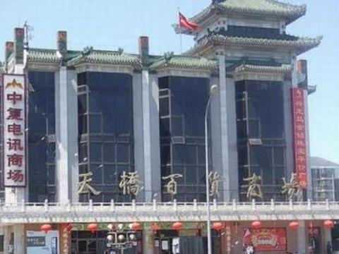 """北京有一老牌商场面临""""关门潮"""",曾是购物天堂,今仅剩肯德基"""