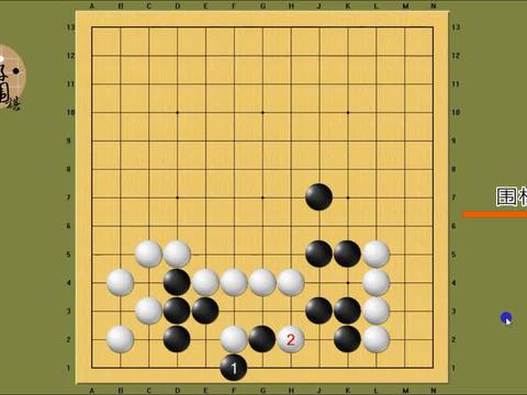 围棋手筋,如何连回黑棋左边数子呢?