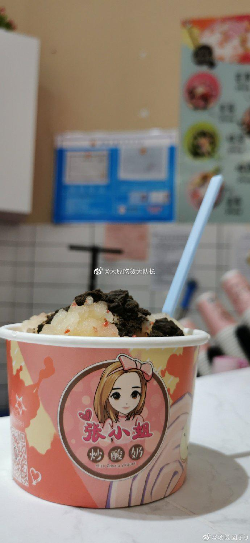 吃货@汤圆团子0 探店:北美新天地吃了个炒沙冰……