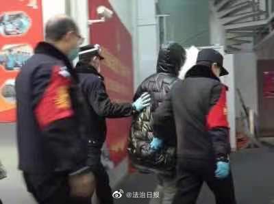一来京女子变造核酸检测报告时间被拘5日