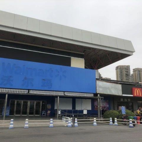 沃尔玛撤离,温州体育中心体育馆一层对外招租了!租金682万起拍