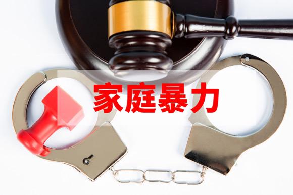 梁平法院发出首份男性人身安全保护令