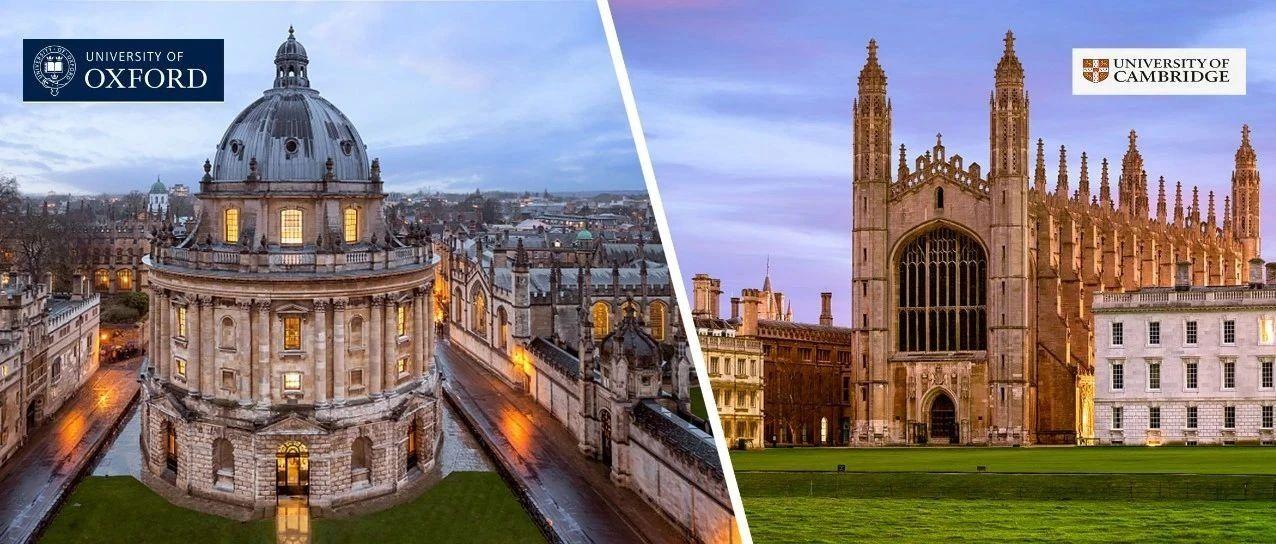 剑指牛津剑桥,济南首个牛剑本科申请项目部成立!有彩蛋