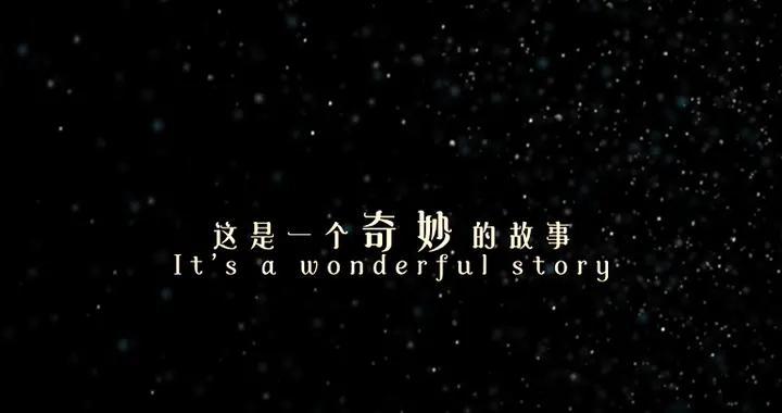河南卫视元宵奇妙夜节目单来了