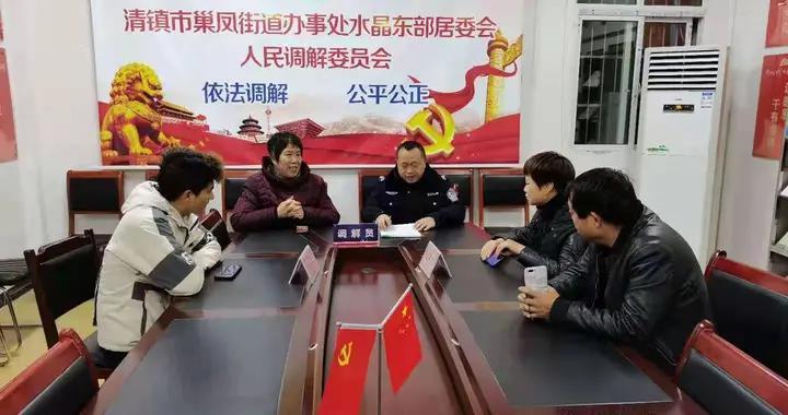 全国模范人民调解员张忆蓉:用脚步丈量民情 用实干赢得民心