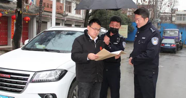 兴平法院:拒不配合执行工作名下车辆强制扣押