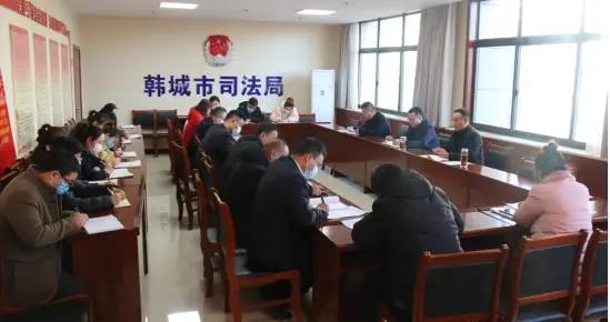 """韩城市司法局开展""""我的这一年""""交流发言感想活动"""