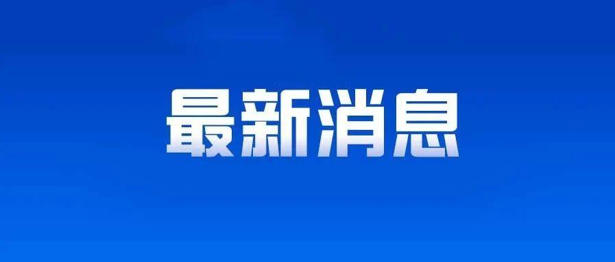涉及淄博的学校、商场、医院等