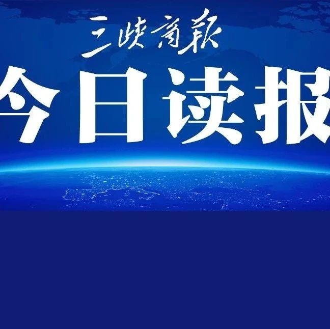宜昌奥体中心游泳馆3月1日恢复开放| 2021年2月25日三峡商报电子报