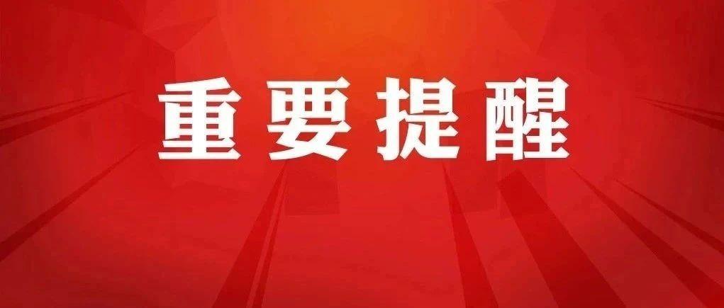 2021年江西公务员考试时间确定!