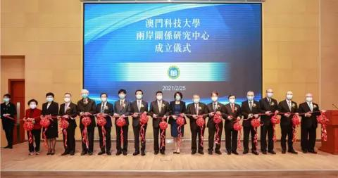澳门科技大学两岸关系研究中心成立