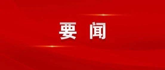 点赞!全国脱贫攻坚先进个人、先进集体名单公布,上海推荐的这些个人和集体获表彰