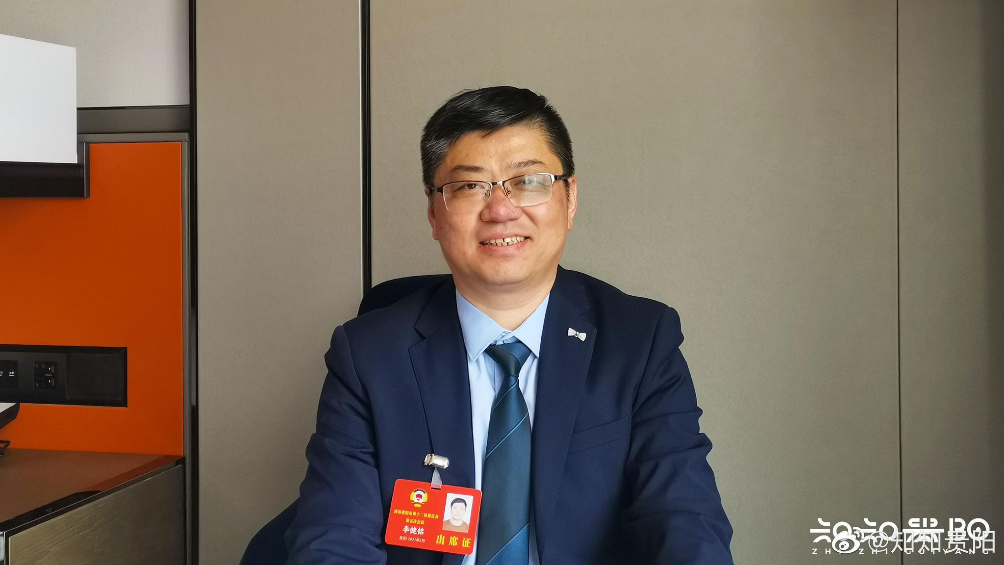 丨李健铭:积极发展影视文化产业 促进贵阳电影繁荣发展的建议……