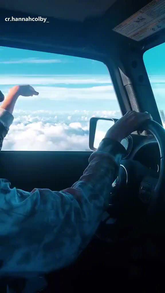 这也太美了,感觉是在天上开车