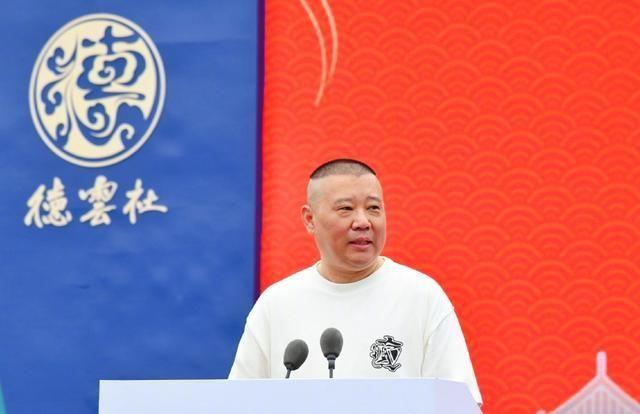 天津分社开业在即,德云九队也即将成立,还是内部人员泄密!