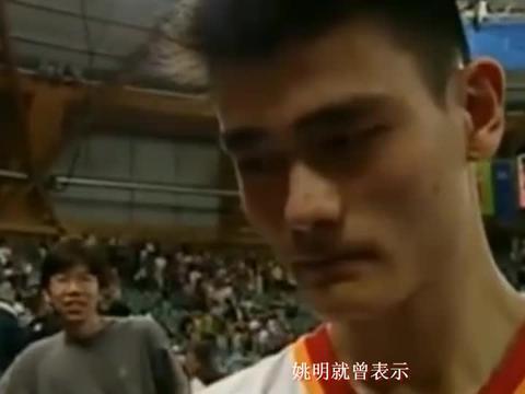 姚明首次对阵奥尼尔,第二天累到起不来,直言:我不想再见到他