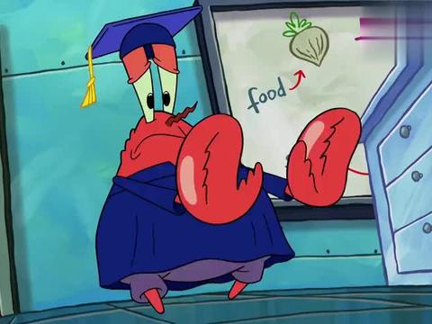 《海绵宝宝》蟹老板拿到了大学毕业证!真是一秒变聪明!神奇!