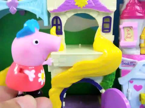 佩奇在迪士尼叠叠屋玩捉迷藏,下一次谁来蒙眼睛呢?