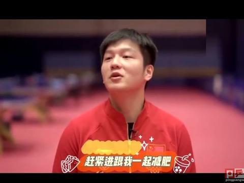 元宵节国乒球员们开视频祝福,陈梦孙颖莎梁靖崑是乖宝宝