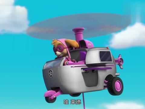 汪汪队:秋名山车神莱德,骑上心爱的小摩托,没有跃不过的断桥!